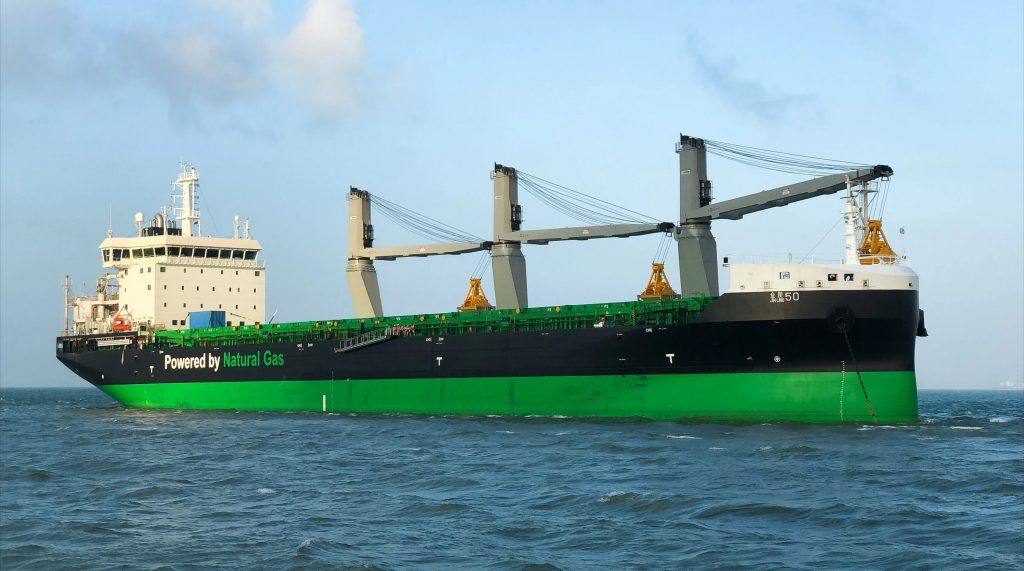 ESL Shipping Haaga
